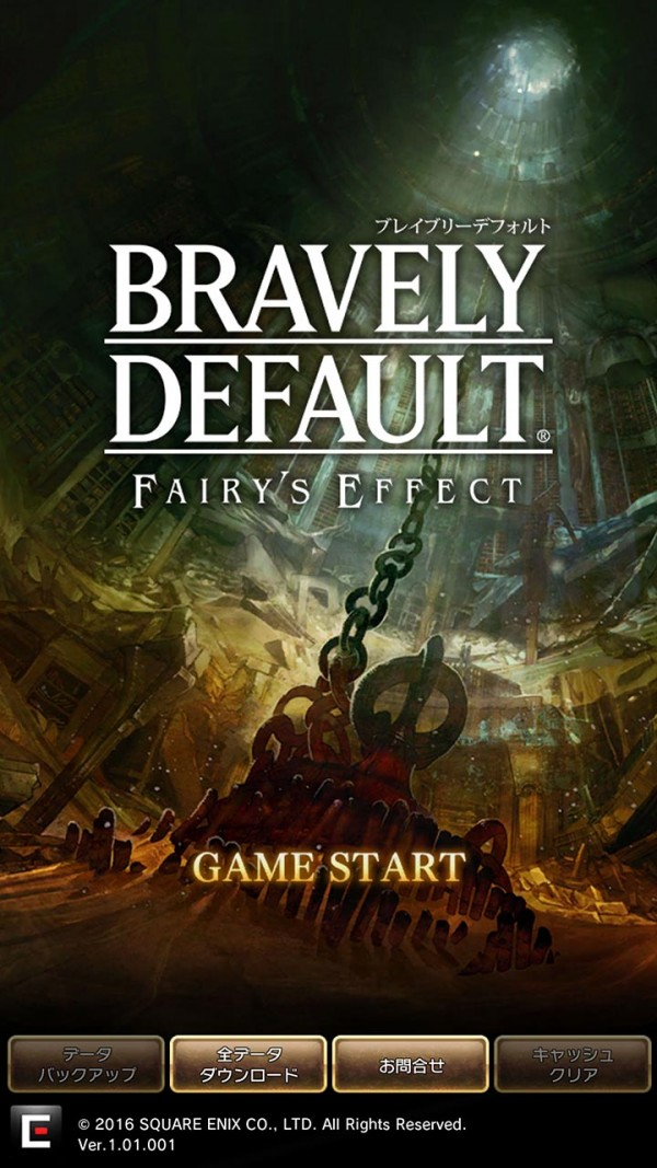Accueil de Bravely Default Fairy's Effect