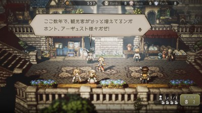 Octopath Traveler Tairiku no Hasha